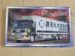 アオシマ 1/32 大型デコトラ 渡月丸水産急行