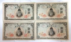 紙幣 日本銀行券 改正不換 壱圓 武内宿禰