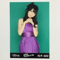 AKB48 チームサプライズ 柏木由紀 生写真 AKBフェスティバル