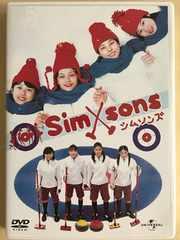 DVD「Simsons」シムソンズ カーリング ジュディマリ 送込