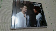 ☆中山優馬☆Missing Piece(CD+DVD)♪