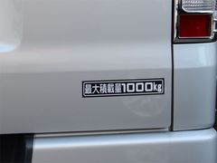 「最大積載量1000kg」マグネットステッカー ハイエースなどに