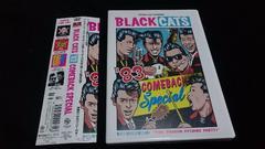 ブラックキャッツ DVD クリームソーダ BLACK CATS 送料無料