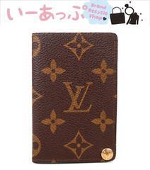 ルイヴィトン カードケース モノグラム 美品 f552