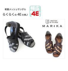 新品☆軽量 楽カワ 編みサンダル ブラウン 22cm☆