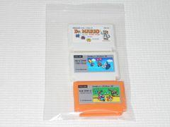 GBA★ファミコンカセット型 GBAカートリッジケース 第2弾セット