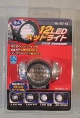 送料400円】12LEDヘッドライト・防滴
