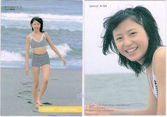長澤まさみ スペシャルカード イートレジャーjr A-08