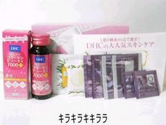 ★DHC★輝く素肌美人薬用Q10シリーズ<試供品/サンプル>セット