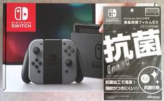 【定額便対応】即決・フィルム付 Nintendo Switch 本体 グレー新品