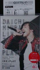 三浦大知「DAICHI MIURA LIVE TOUR (RE) PLAY」スマプラムービー