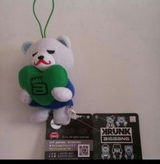 【非売品】KRUNK×BIGBANG☆カラフルハート マスコット