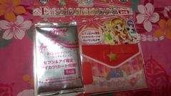アイカツ★一番くじ★E賞カードクリアケース★大空あかり★セブン限定カード付き
