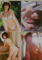田中涼子 絶対涼域 DVD