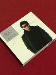 【即決】松山千春(BEST)CD2枚組