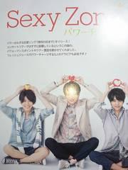 Sexy Zone★2016年5月号★QLAP!