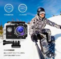 アクションカメラ 1200万画素 1080P フルHD