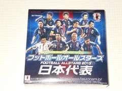 フットボールオールスターズ 2013 日本代表Ver. BOX