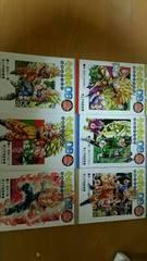その後のドラゴンボール ドラゴンボール真 1-6巻 全巻 コミック