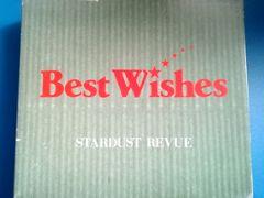 スターダスト・レビュー 2枚組 Best  Wishes