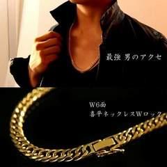 【即落喜平】大人気W6面K18GPネックレス♪62cm