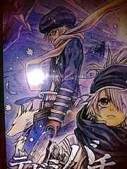 【送料無料】テガミバチ 全20巻完結セット《少年コミック》
