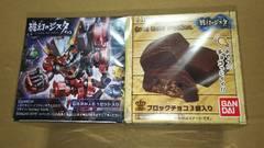 破幻のジスタ 3弾 小林(未開封品)