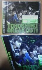 東方神起 JYJ ジャケカ付 初回限定 CD BREAK OUT!