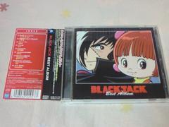 CD ブラックジャック ベストアルバム BLACK JACK BEST ALBUM ブラック・ジャック