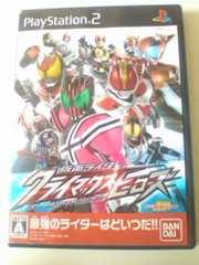 (PS2)仮面ライダークライマックスヒーローズ☆歴代平成ライダーがオールスターで登場
