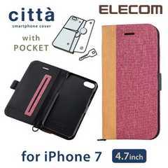 【送料無】ELECOM iPhone7 ソフトレザーカバー 手帳型