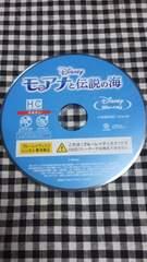 中古・レンタル落ち☆ディズニー モアナと伝説の海☆Blu-ray