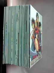 るろうに剣心カード80枚詰め合わせ福袋