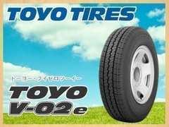★185R14 8PR 緊急告知★ TOYO V-02e 新品タイヤ 4本セット
