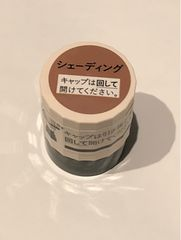 【マキアージュ】ビューティスキンクリエーター【シェード】