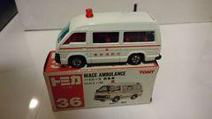 日本製赤箱トヨタハイエース救急車