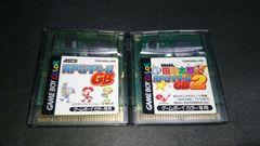 GBC RPGツクールGB + うちゅう人田中太郎でRPGツクールGB2 / ゲームボーイカラー