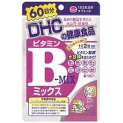 60日分/120粒 DHC ビタミンB  美と健康をサポート サプリ