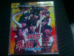 AKB48 フライングゲット 劇場盤 CDのみ