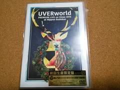★UVERworld/PREMIUM LIVE on Xmas 2015★初回生産限定盤