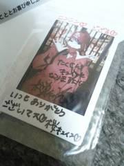 桜キュイン サン 直筆サイン入りチェキ