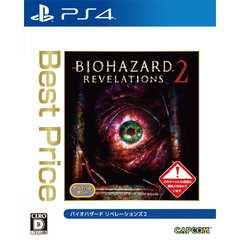 PS4》バイオハザード リベレーションズ2 [177000370]