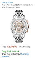 BUROVA アキュスイス 腕時計 定価 260000