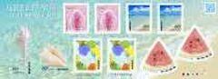 *H29.夏のグリーティング切手 82円 シール切手/かき氷ビー玉海スイカ