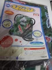 手作り恐竜ナップザック(キルティング)