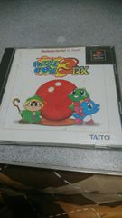 箱説あり!PS!パズルボブル3DX!のソフト!