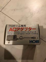 ★TVゲーム機用★ACアダプター★中古★