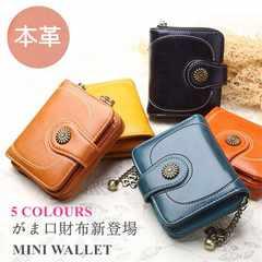 ミニ財布 レディース財布二つ折り がま口財布レザー財布