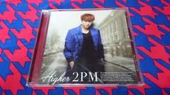 ニックンver.『Higher』2PM Maybe you are 応募券付