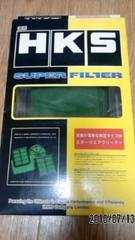 新品HKSスーパーフィルターMR2レビントレノ
